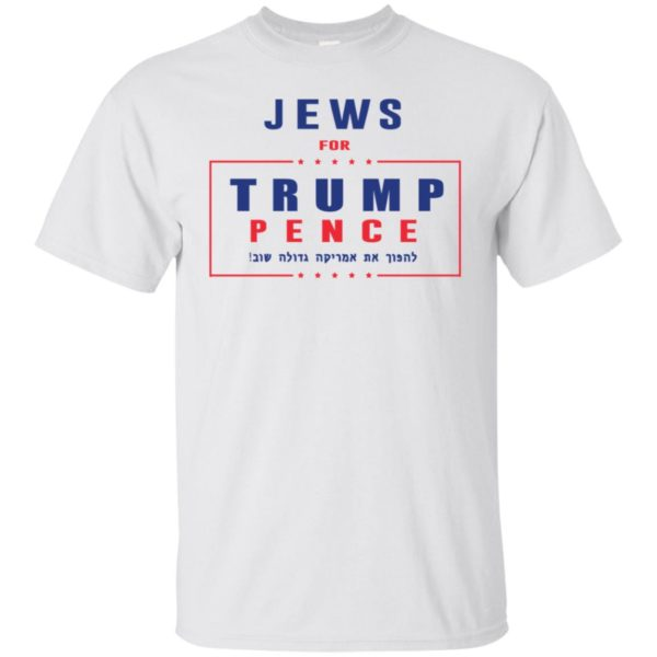 Jews for Trump Pence